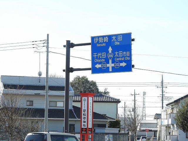 ビューハウス 太田市龍舞町 周辺環境